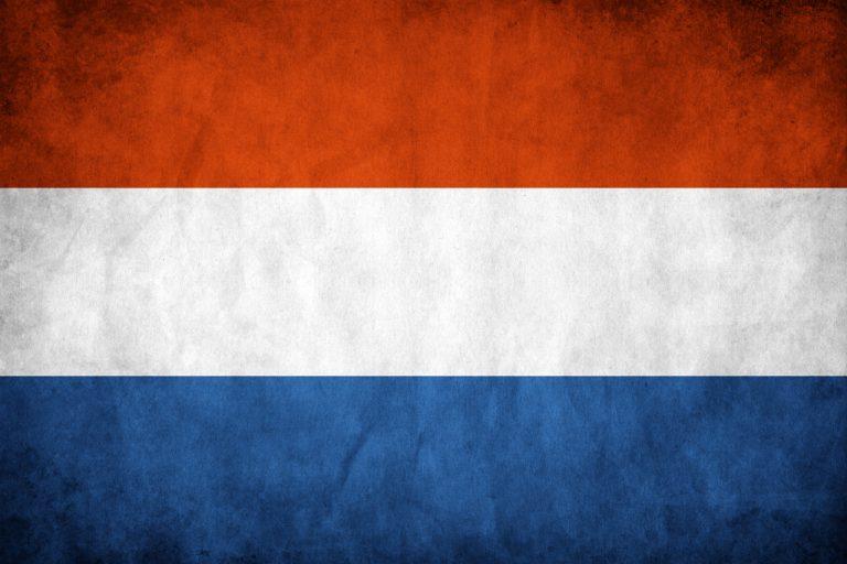 Футболни прогнози Холандия: 28.10.2016