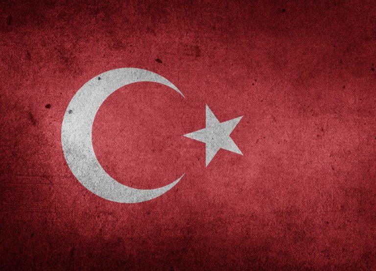 Футболни прогнози Турция: 20.01.2017