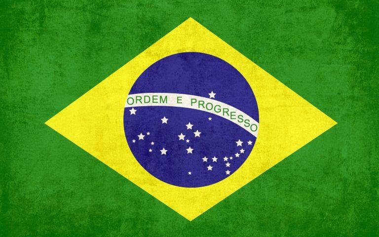 Бразилия: 28.05.2017