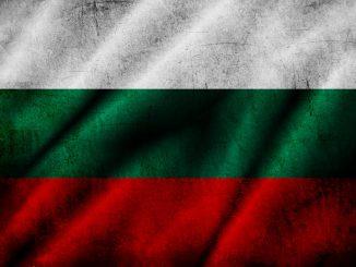 България прогнози