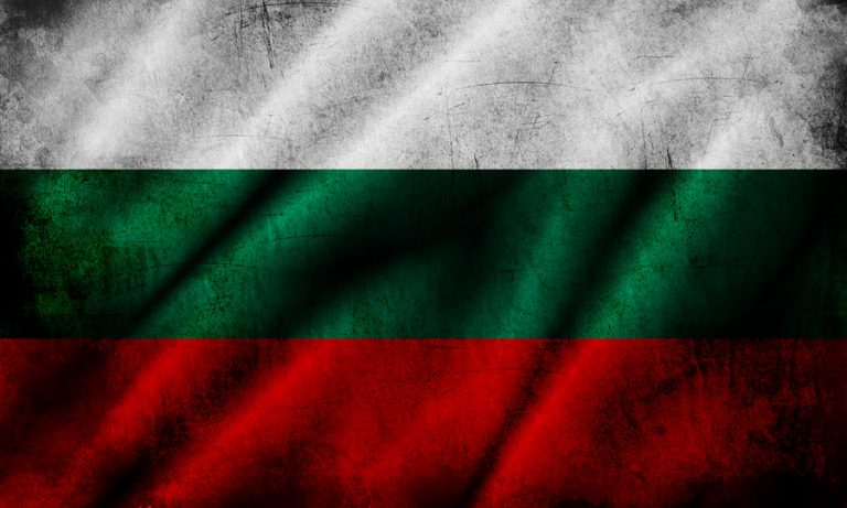 България: 10.05.2017