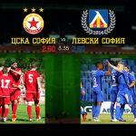 ЦСКА София - Левски