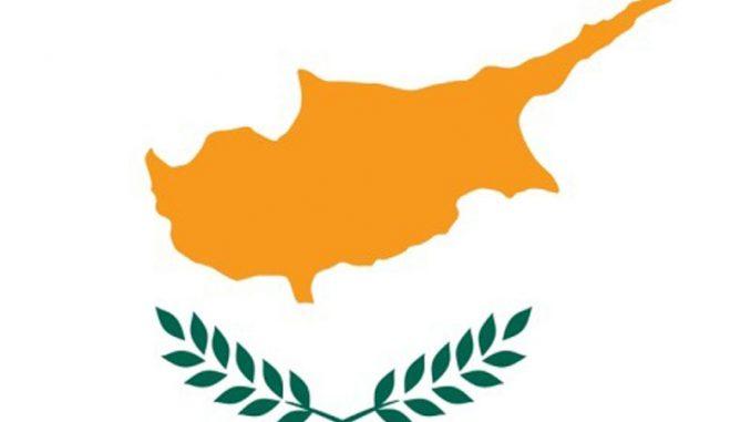 Кипър прогнози