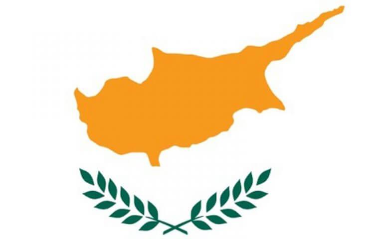 Футболни прогнози Кипър: 14.01.2017