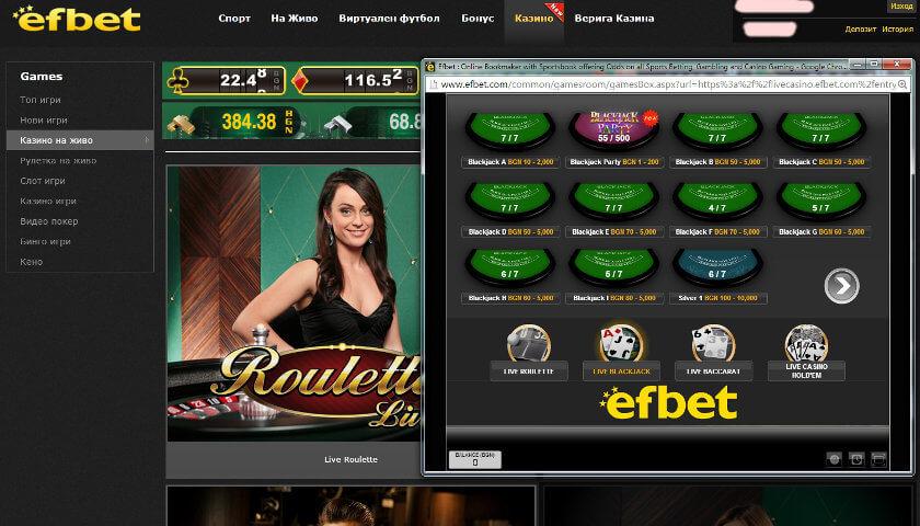 efbet-casino-1