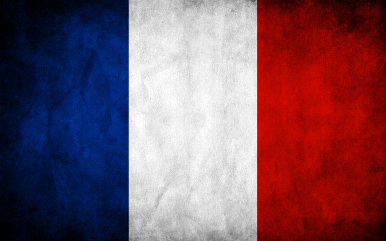 Франция: 27.05.2017