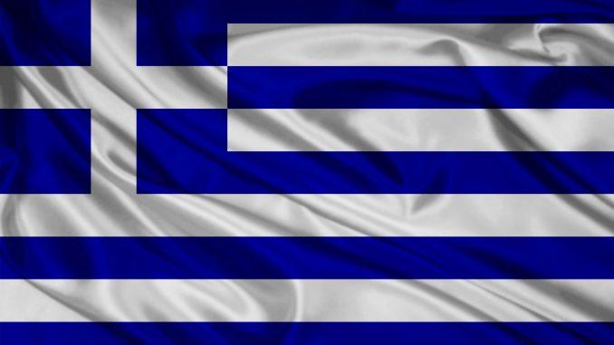 Гърция прогнози