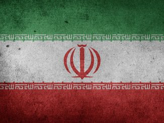 Иран прогнози