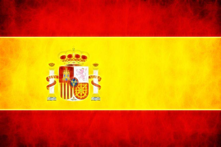 Испания: 27.05.2017