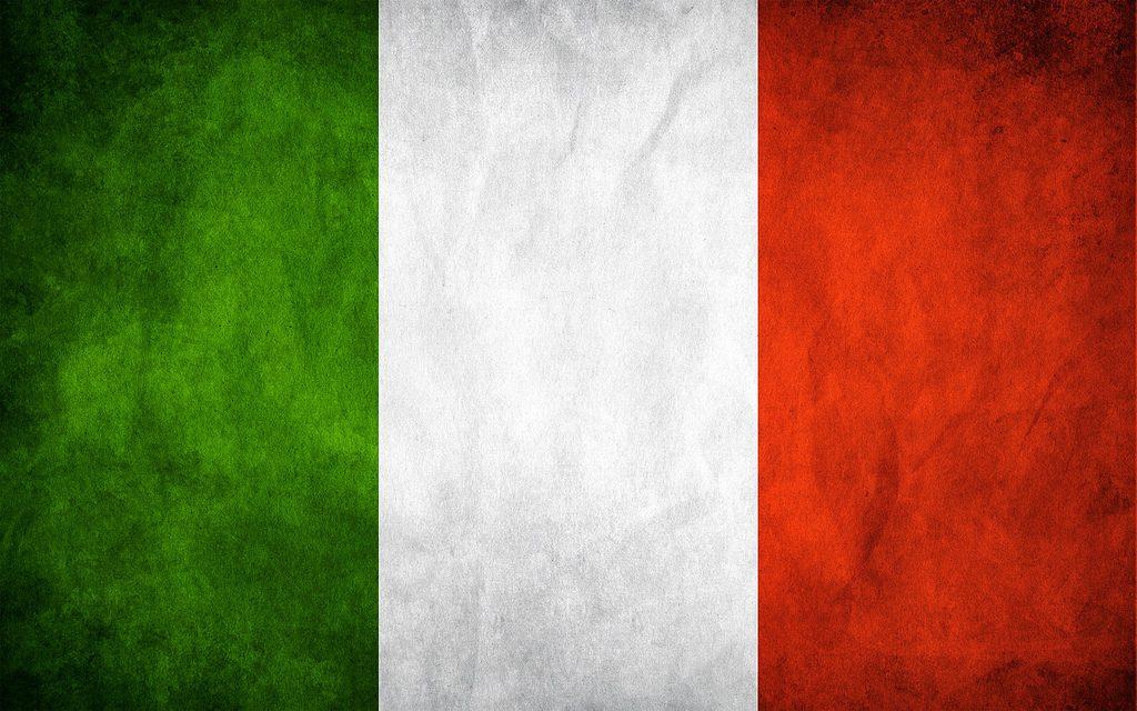 Италия прогнози