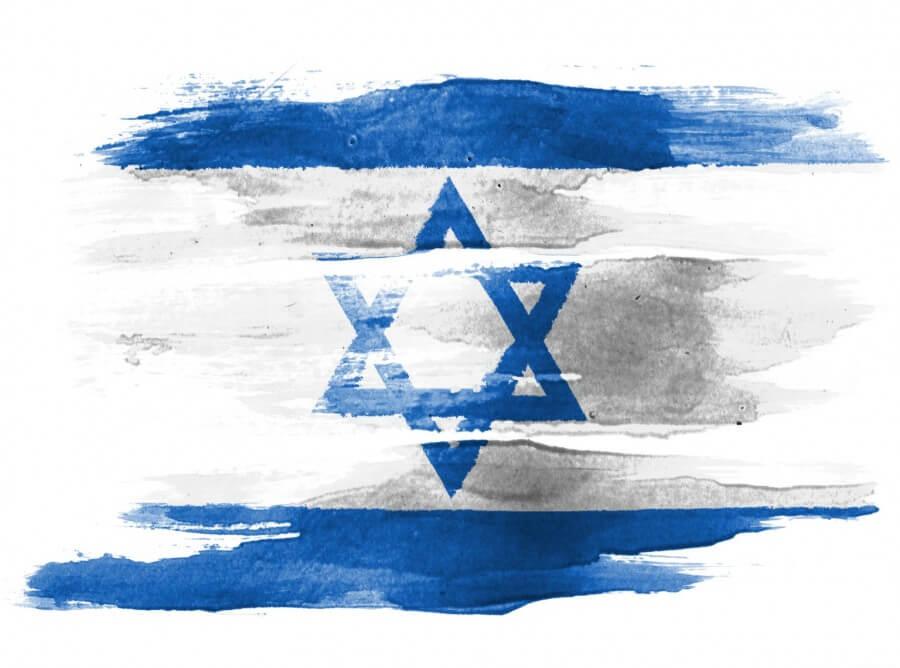 Израел прогнози