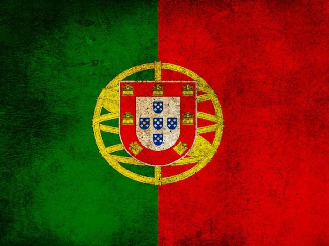 Футболни прогнози Португалия: 14.01.2017