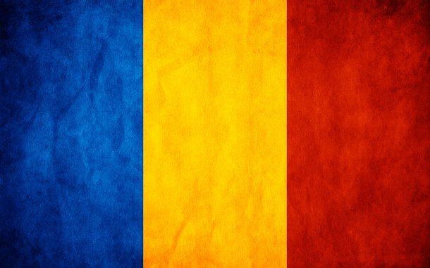 Румъния прогнози