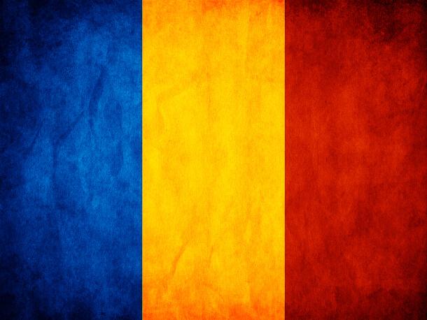 Румъния: 27.05.2017