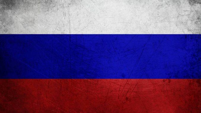 Русия прогнози