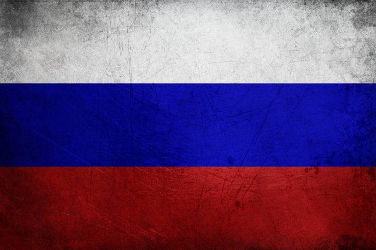 Русия: 21.05.2017