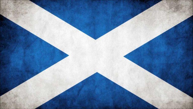 Шотландия: 28.05.2017