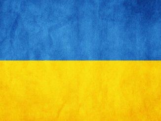 Украйна прогнози