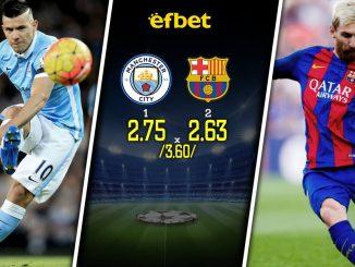 Манчестър Сити и Барселона